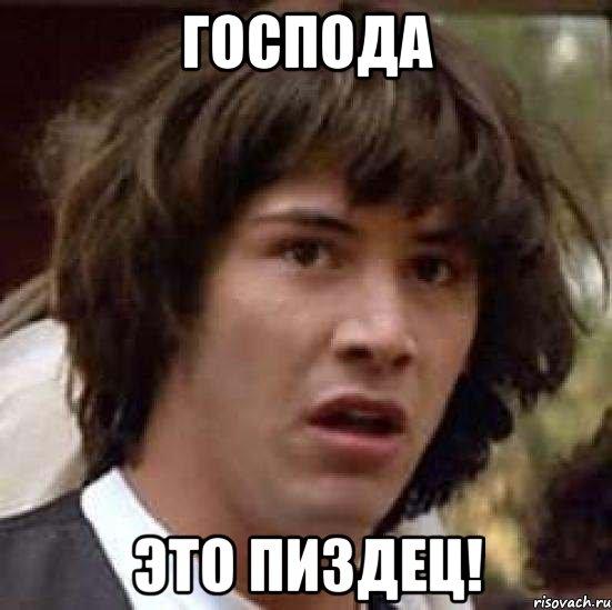 "Террористы ""ДНР"" приговорили бойца ""Азова"" Чуднецова к 30 годам - Цензор.НЕТ 3999"