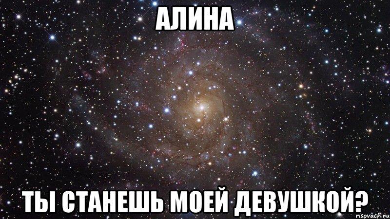 Смотрет как выигрывают бавария просто космос просто охуенно, мем космос