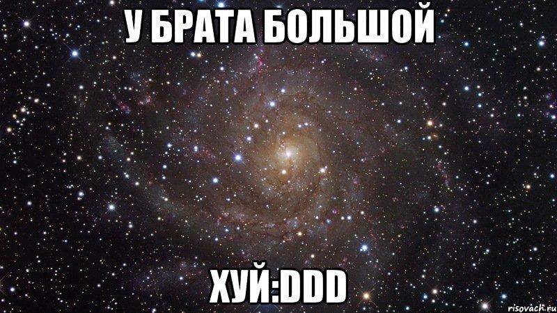 videl-kak-dryuchili-moyu