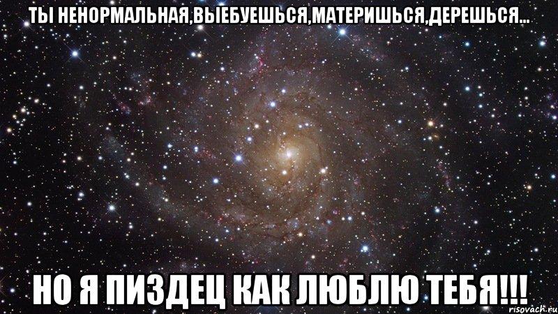 lyubyat-sosat-i-glotat