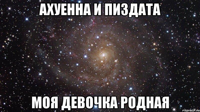 intim-foto-s-sayta-vkontakte