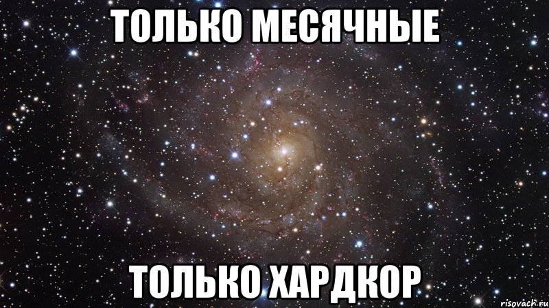 intim-bele-kryuchkom-so-shemami