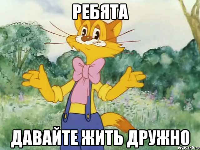 kot-leopold_26914293_orig_.jpeg