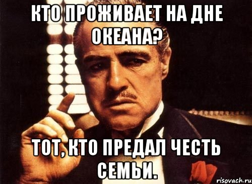 http://risovach.ru/upload/2013/08/mem/krestnyy-otec_27419361_orig_.jpeg