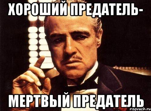 Переправить Савченко в Россию мог предатель из украинских спецслужб, - эксперт - Цензор.НЕТ 6819