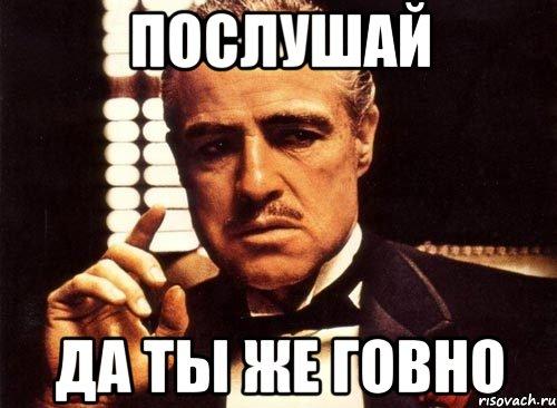 СБУ ликвидировала сеть незаконной торговли оружием из зоны АТО на Днепропетровщине - Цензор.НЕТ 8657