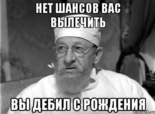 lastiks_26648097_orig_.jpeg