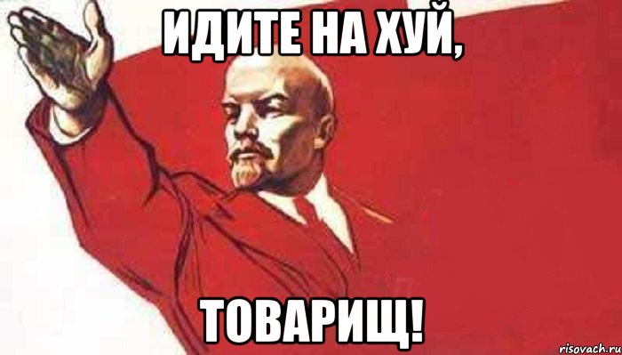 """Милиция пресекла попытку прорваться в Славянск: """"Хватит изображать из себя малоумного"""" - Цензор.НЕТ 1852"""
