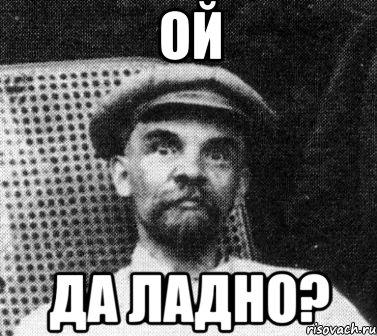 """""""Россия должна вернуть Крым Украине"""", - британский парламентарий Гейл в ПАСЕ - Цензор.НЕТ 6904"""