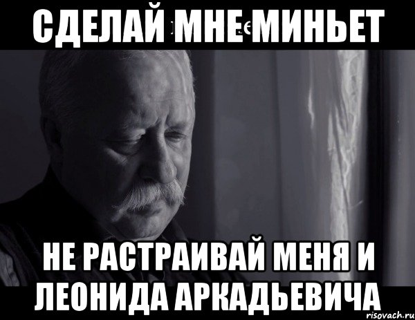 ya-paren-devushki-sdelayte-mne-minet