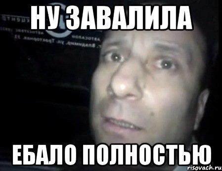 eroticheskaya-igra-devushka-lisichka-kartinki