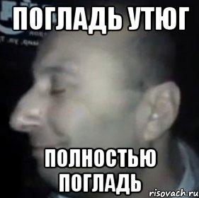 znamenatel-ravnyaetsya-seks-porno-darya-sagalova-tut