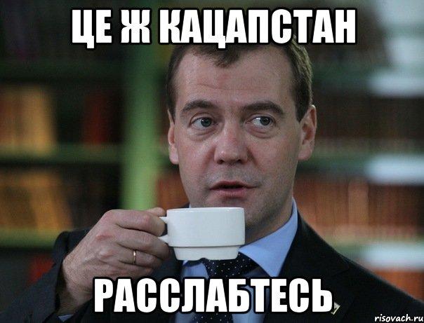 Кремлевский шалун, заботы ватников, путинская гипербола. Свежие ФОТОжабы от Цензор.НЕТ - Цензор.НЕТ 1682