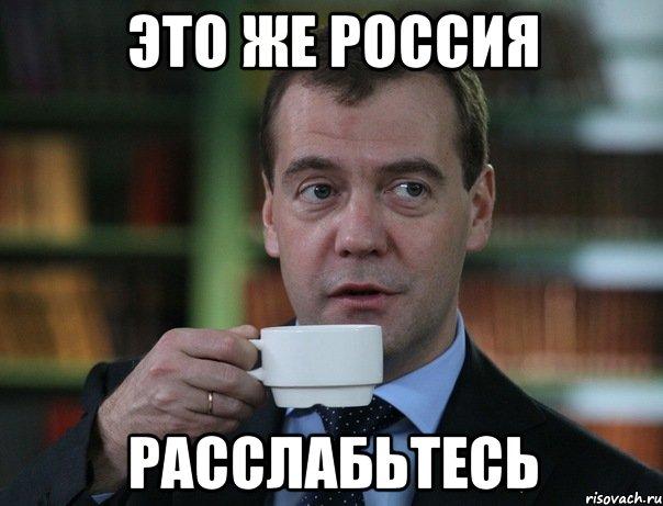 В России коллектор угрожал взорвать детсад, если воспитательница не вернет долги - Цензор.НЕТ 2345