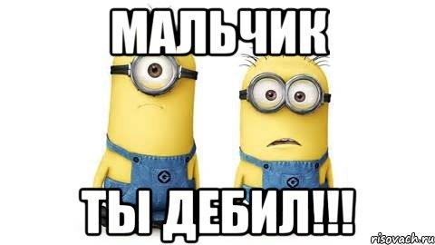 minony_27848958_orig_.jpeg