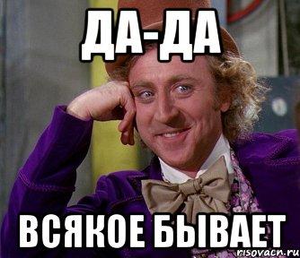 """Аналитики Bloomberg признали Путина никудышным экономистом и поставили ему """"двойку"""" - Цензор.НЕТ 5183"""