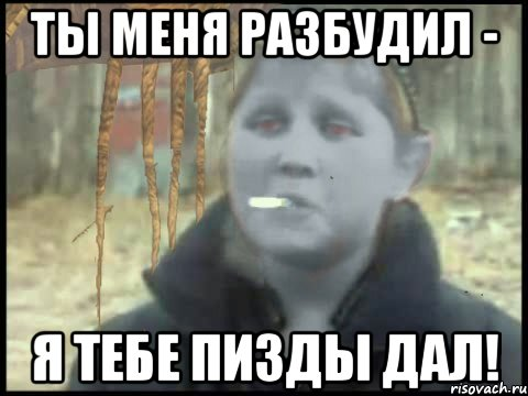 vera-brezhneva-seksi-bambina-meladze