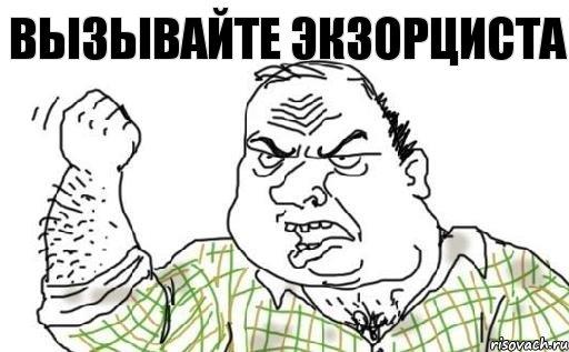 muzhik-bleat_25763941_orig_.jpg