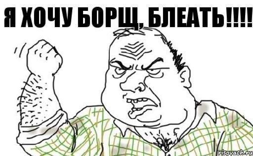 muzhik-bleat_26159244_orig_.jpg