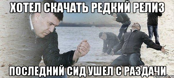 [Изображение: muzhik-na-peske_26049877_orig_.jpeg]