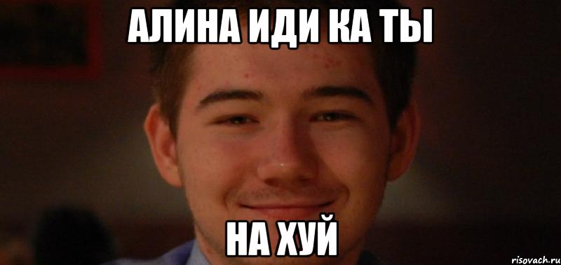 galereya-zhenshin-v-chulkah