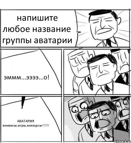 картинки анонимка