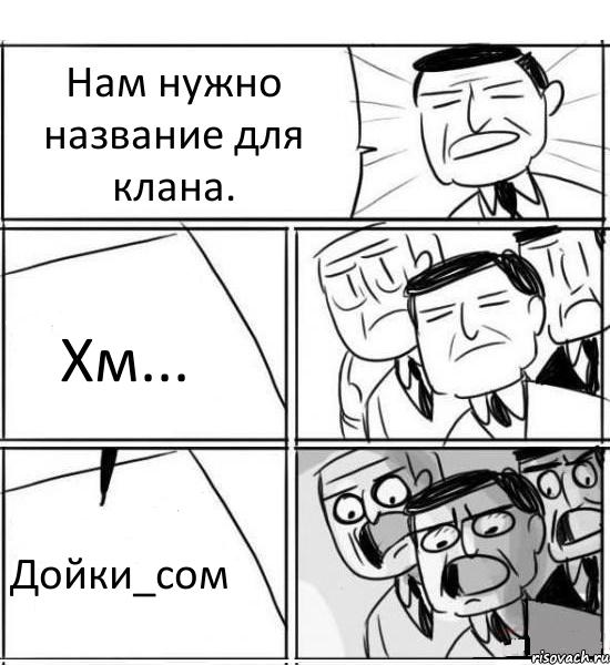 http://дойки.сом/