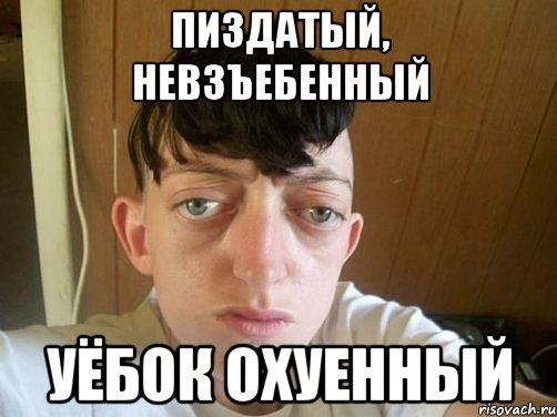 skvirt-ot-sharikov