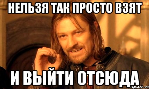 Луганск Онлайн