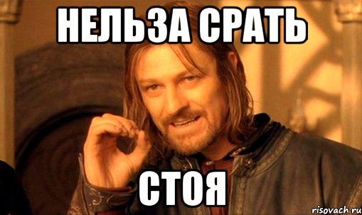 фотографии стоя: