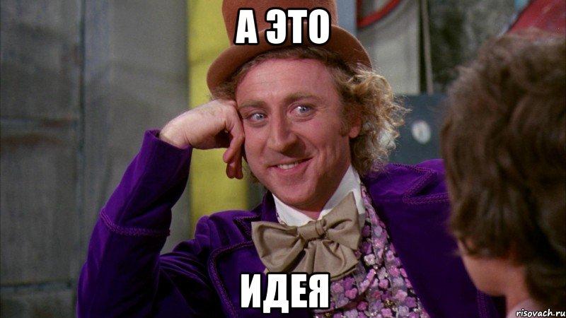 """Громадське """"шокировано необоснованными обвинениями"""" в адрес редакции: """"Они не соответствуют действительности"""" - Цензор.НЕТ 8816"""