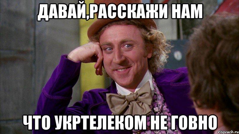 nu-davay-taya-rasskazhi-kak-ty-men_28283