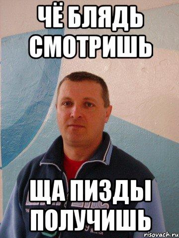 devushka-imeet-muzhika-v-sekse