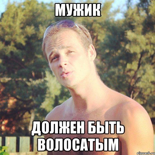 volosataya-sisyastaya-devka