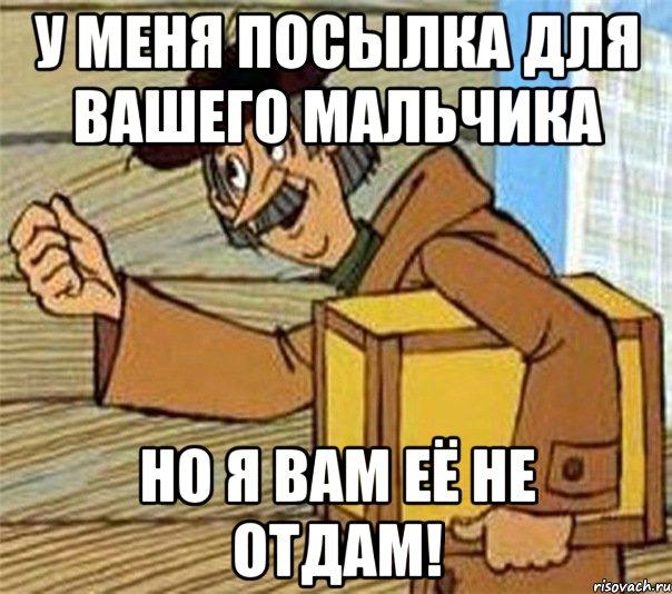 РФ развернула на оккупированном Донбассе вербовочные пункты для участия в боях в Сирии, - разведка - Цензор.НЕТ 1675
