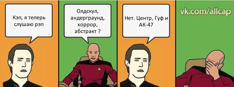 s-kepom_27151702_orig_.jpeg