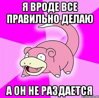 [Изображение: sloupok_25960831_orig_.jpg]