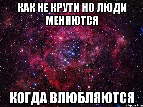 analnie-foto-zvezd