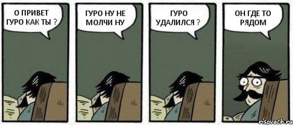 будь ты где то: