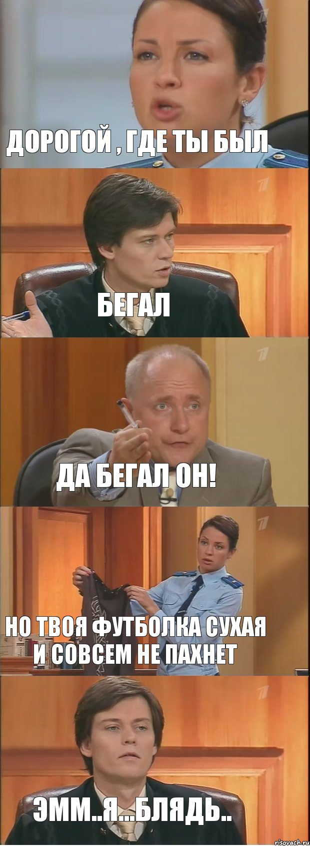 kakaya-zhe-ya-blyad