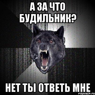 [Изображение: sumasshedshij-volk_25960378_orig_.jpg]
