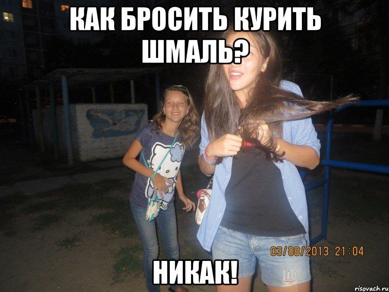 ya-sosu-bolshoy-chlen