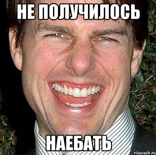 tom-kruz_28136960_orig_.jpeg