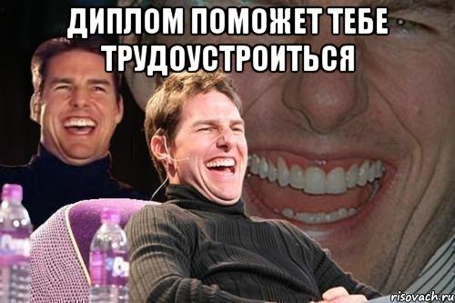 С сегодняшнего дня в Украине стартует вступительная кампания в вузы - Цензор.НЕТ 2391