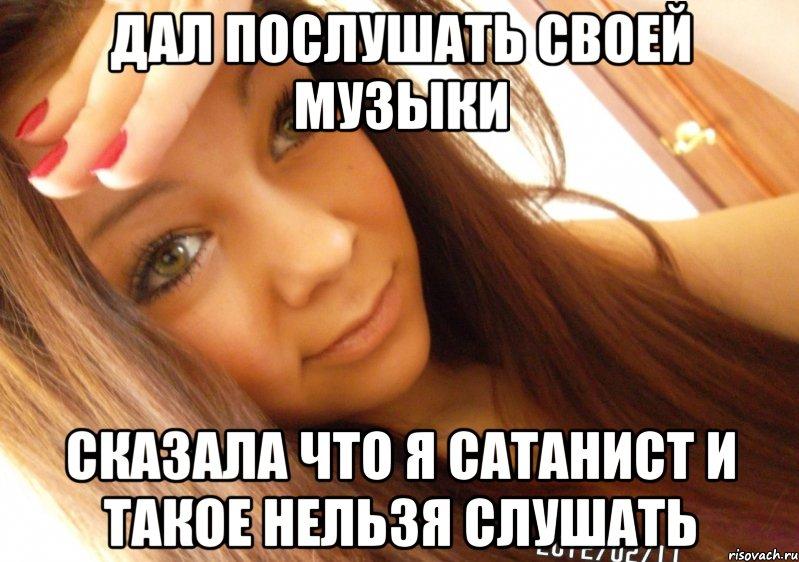 [Изображение: tupaya-vagina_25963262_big_.jpg]