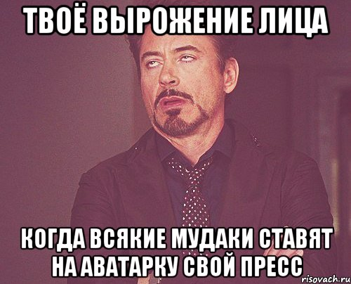 фотографии на аватарку: