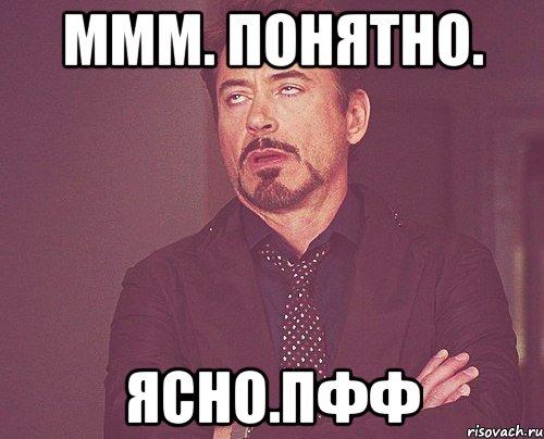 http://risovach.ru/upload/2013/08/mem/tvoe-vyrazhenie-lica_28275771_orig_.jpeg