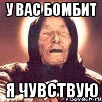 vanga_27859975_orig_.jpeg