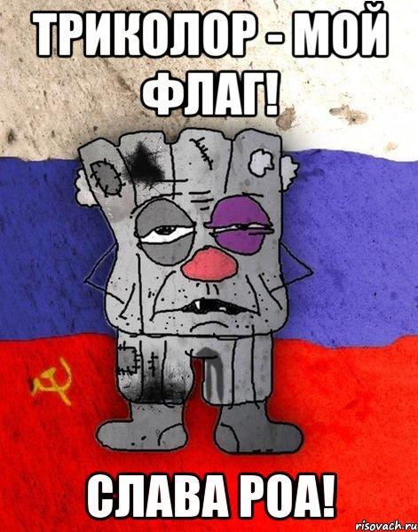 """Организован """"зеленый коридор"""" для выхода мирных жителей из Луганска. Вблизи него будет прекращен огонь с 10:00 до 16:00 - Цензор.НЕТ 3078"""