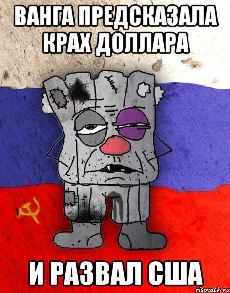 США предупредили Россию: Если перемирие на Донбассе официально потерпит поражение - санкции будут усилены - Цензор.НЕТ 8858